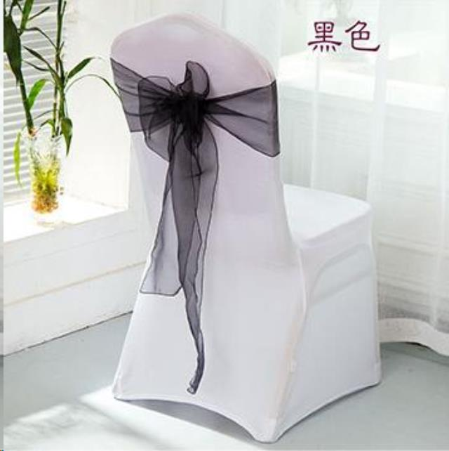 Where to find SPANDEX CHAIR COVER LINEN in Raleigh