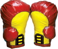 Where to rent GIANT BOXING GLOVES  1 PAIR in Raleigh NC